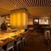 restaurante japones sugoi